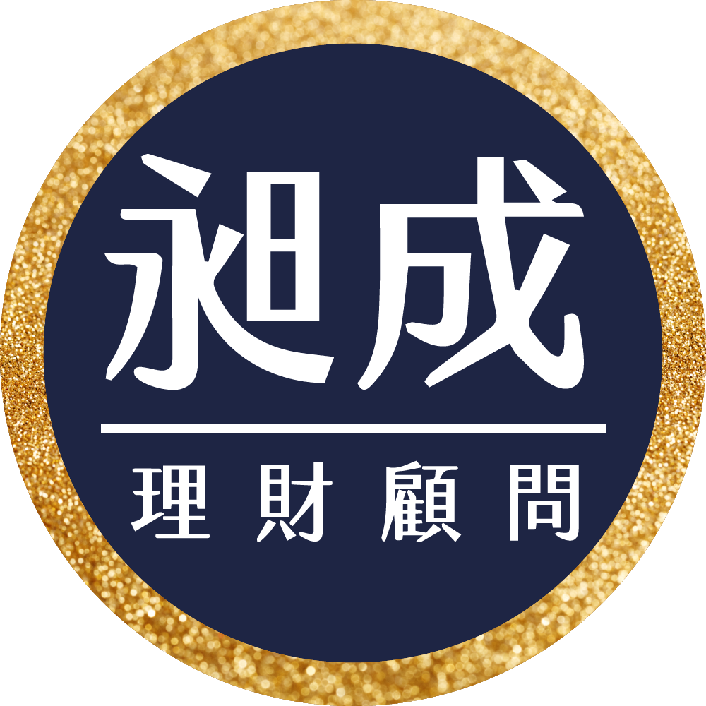 昶成財經有限公司-汽車貸款,台北汽車貸款公司
