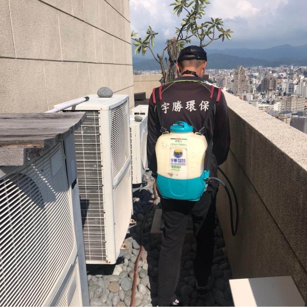 社區居家環境防治施工