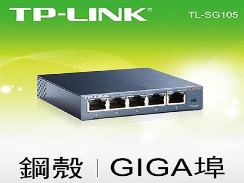 TP-LINKTL-