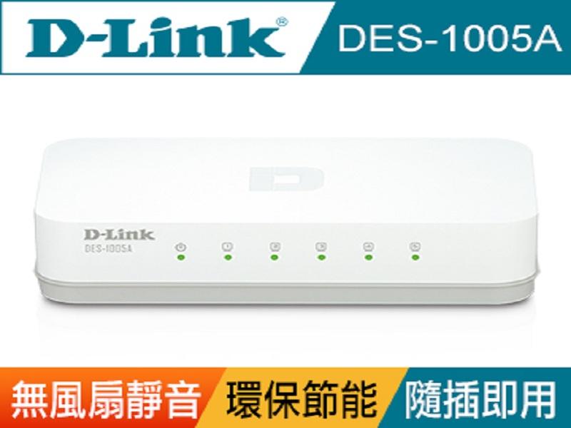 D-Link友訊DG