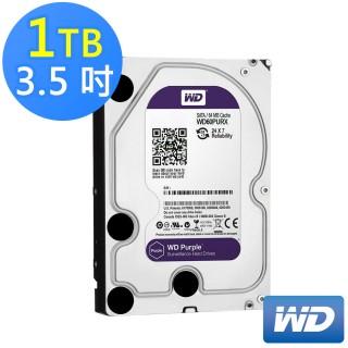 WD紫標-1TB硬碟