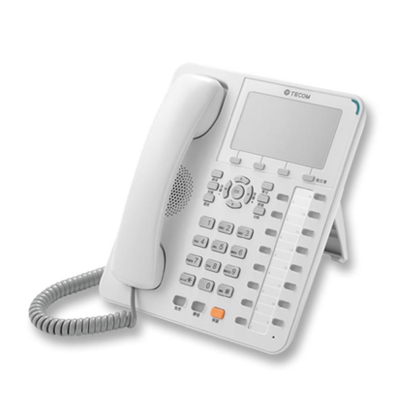 IP-3070E
