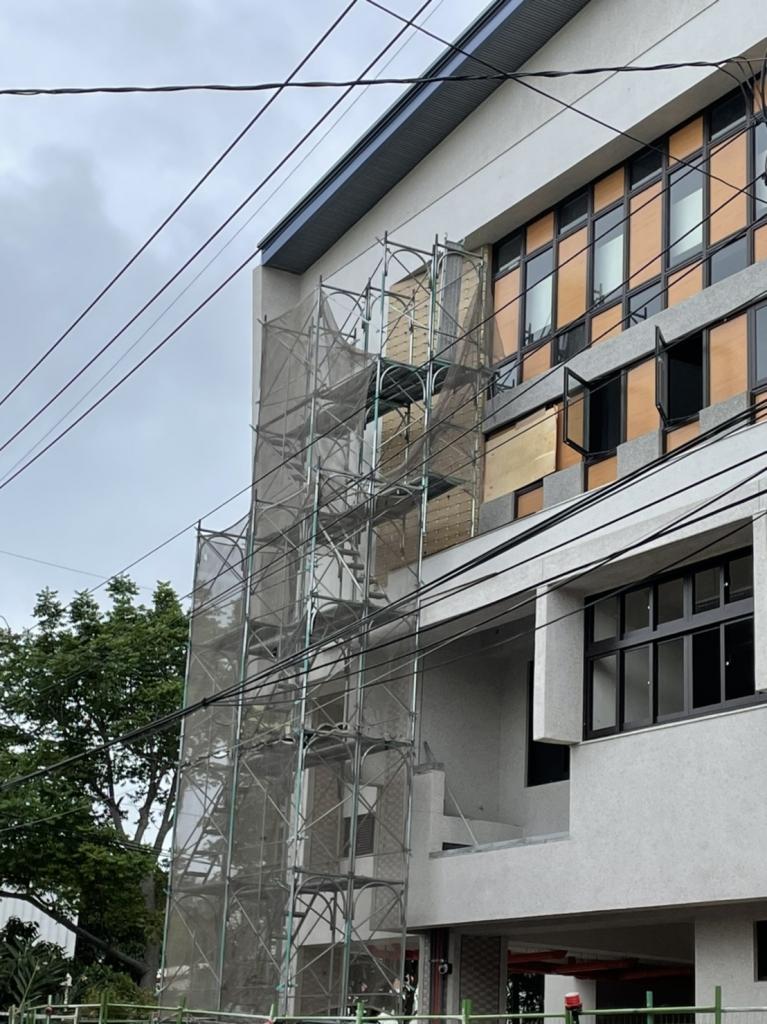 新竹外牆貼磚