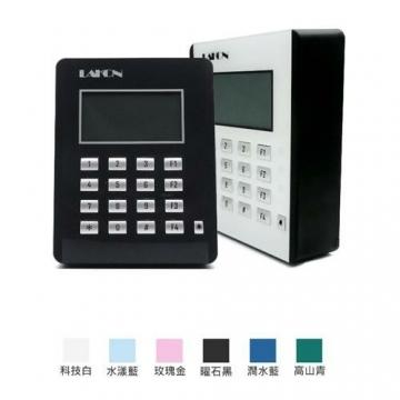 LK-890 - 網