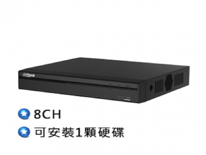 大華8CH1080P