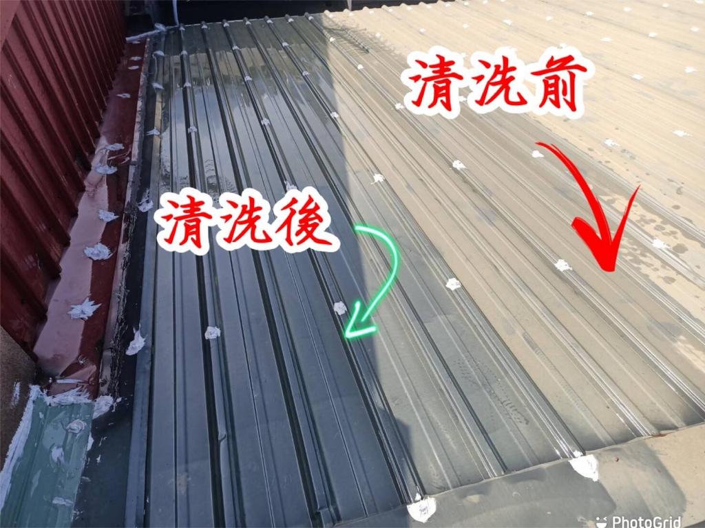鐵皮防鏽工程