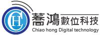 蕎鴻數位科技-台東監視器,台東門禁監控