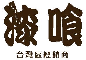 漆喰台灣區域經銷-無毒塗料經銷,桃園無毒塗料經銷