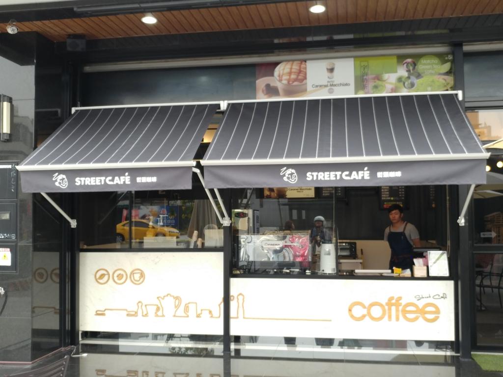 STREET CAF'E