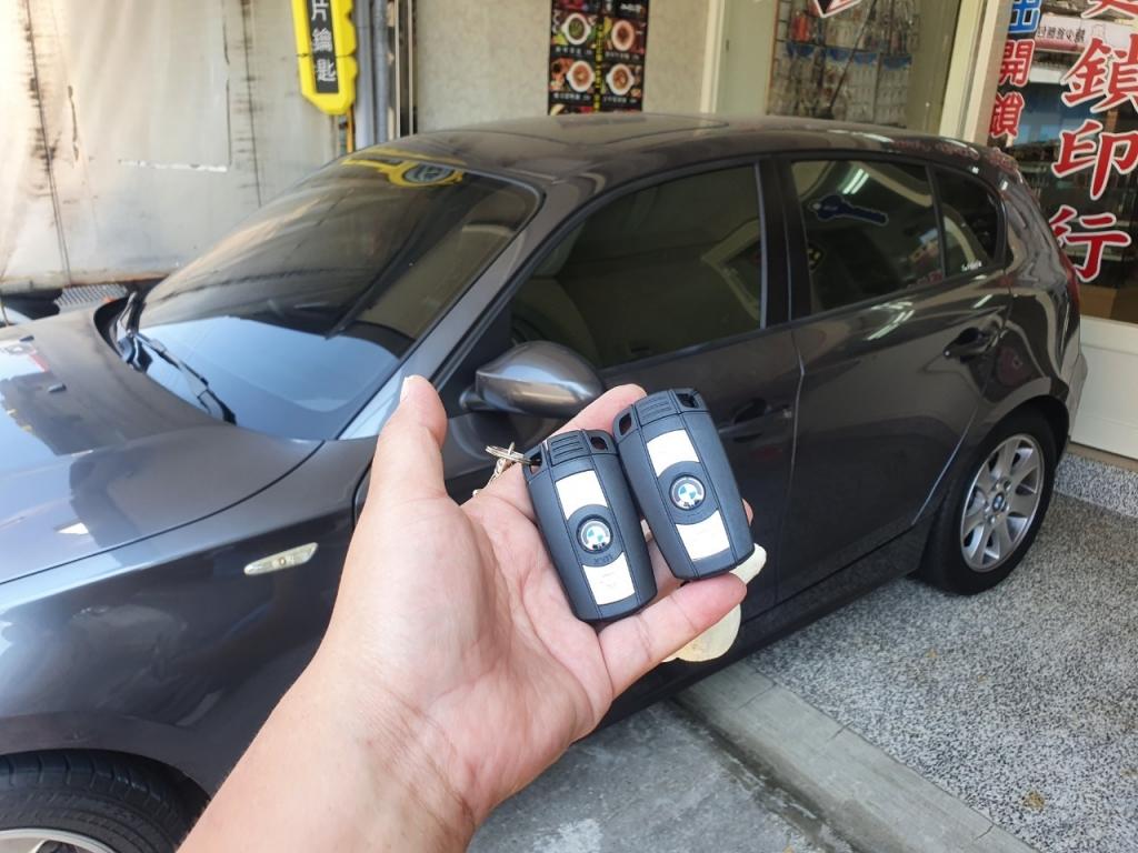 新竹汽車鑰匙拷貝