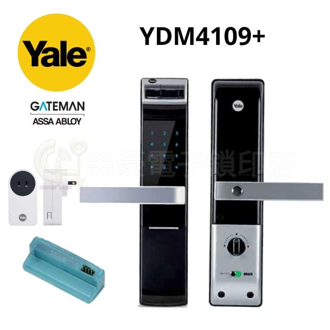 YALE YDM41