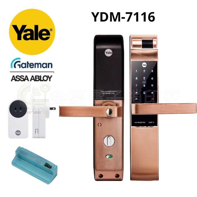 YALE YDM71