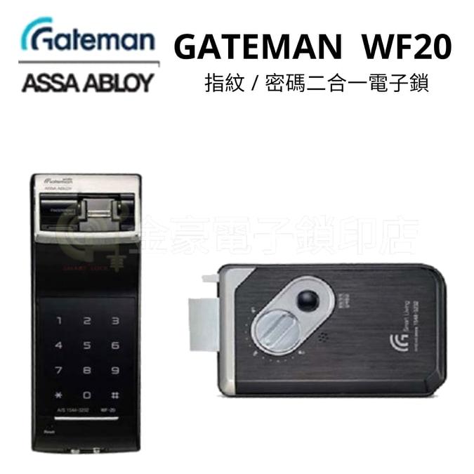 GATEMAN WF