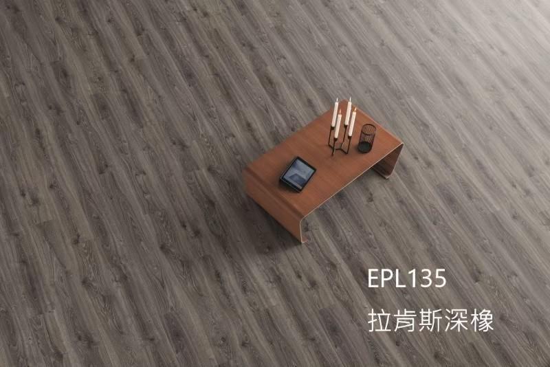 拉肯斯深橡 EPL1