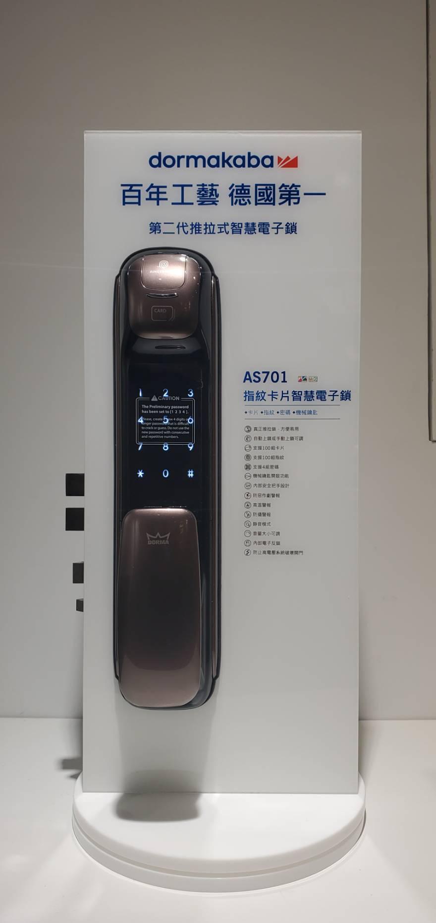 mp701