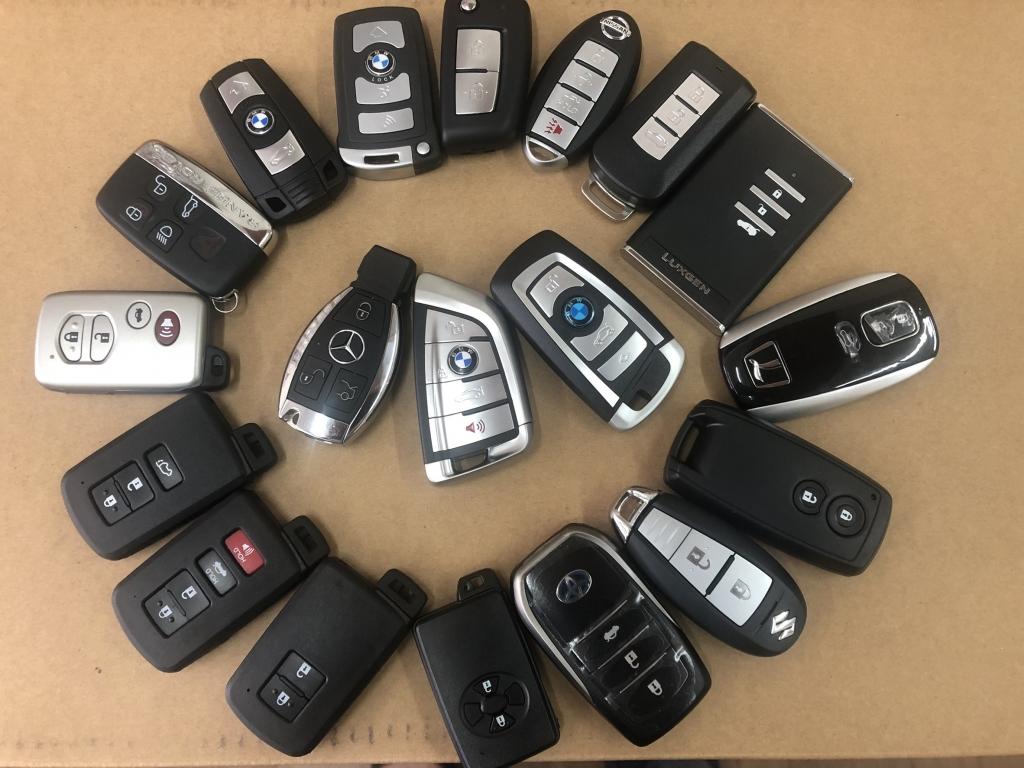 各種廠牌汽車晶片鑰匙