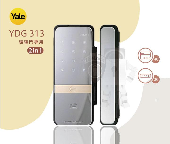 Yale-YDG-3