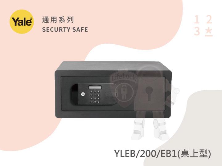 通用系列YLEB/2