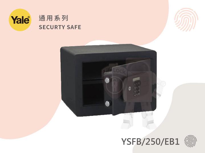 通用系列YSFB/2