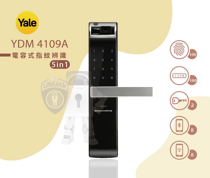 Yale-YDM-4109A