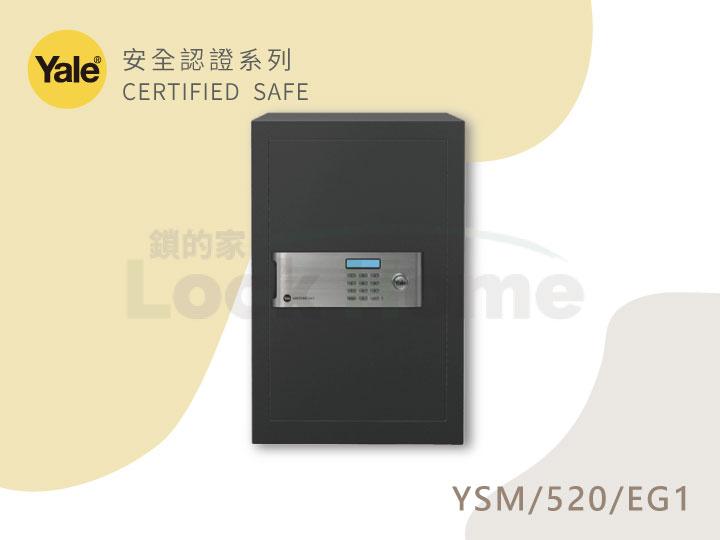 安全認證系列YSM/