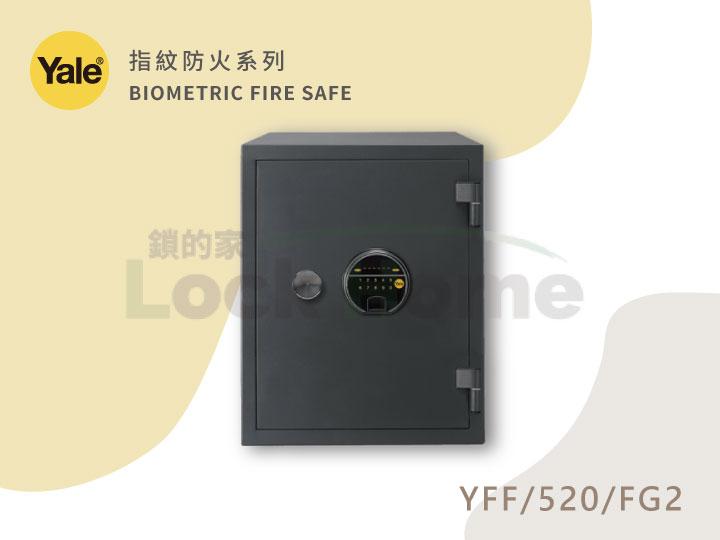 指紋防火系列YFF/