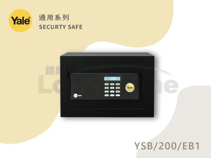 通用系列YSB/20