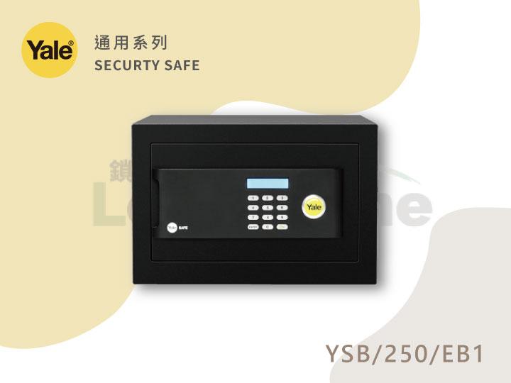 通用系列YSB/25