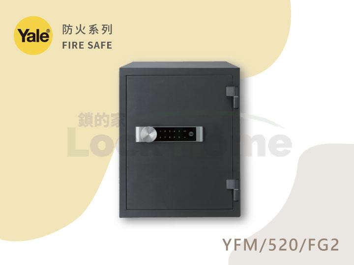 防火系列YFM/52