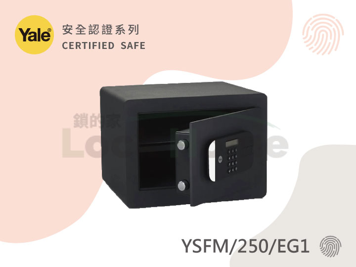 安全認證系列YSFM