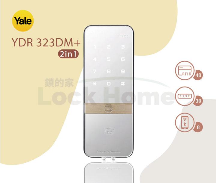 Yale-YDR-323DM+