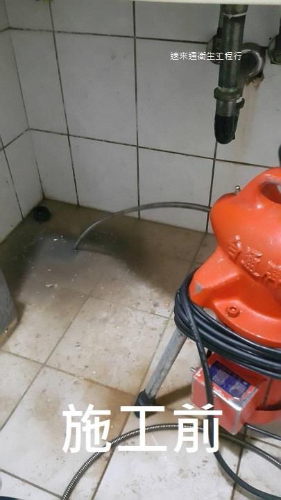 通水管-施工圖