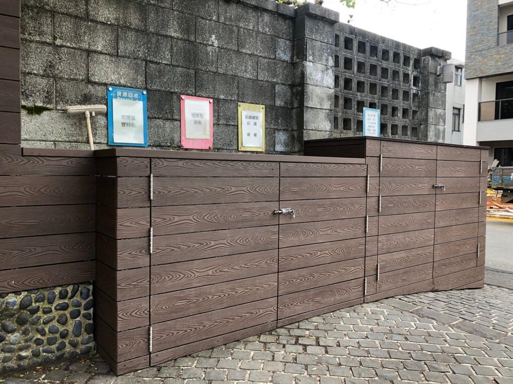 塑木垃圾桶