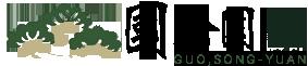 國松園景觀設計-景觀設計公司,桃園景觀設計工程