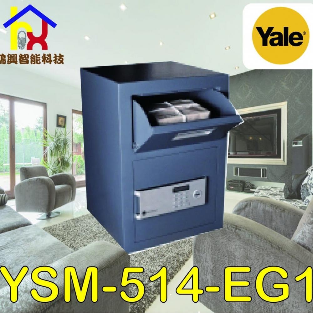 耶魯Yale (YS