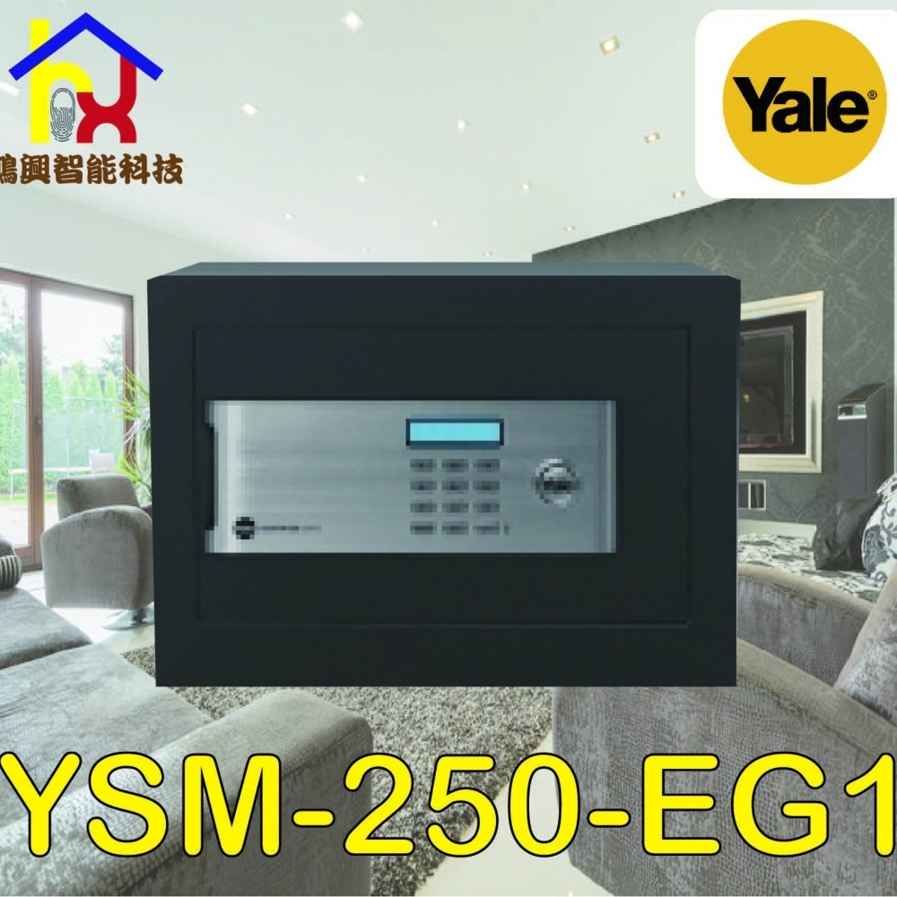Yale耶魯  YS