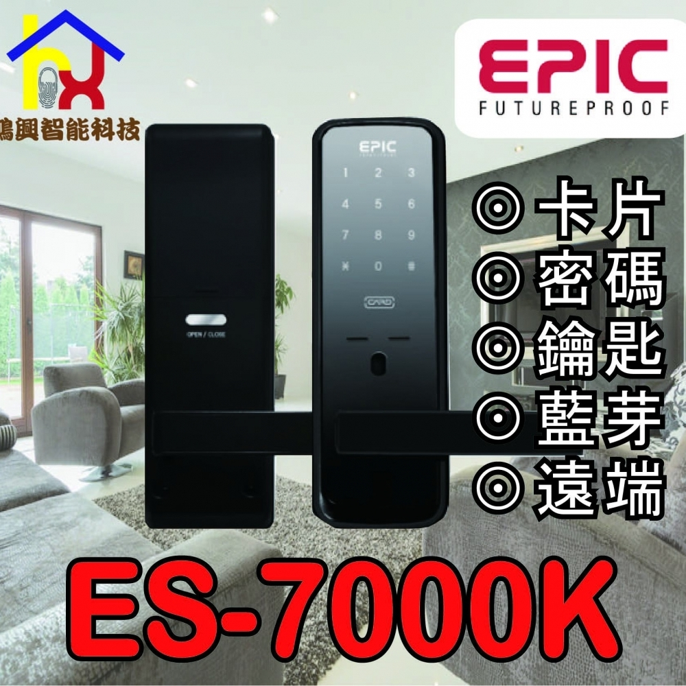 亞柏克EPIC-ES