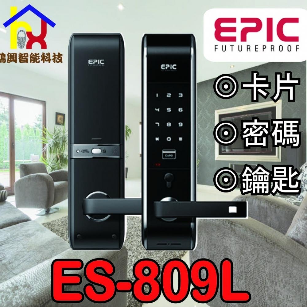 亞柏克 Epic E