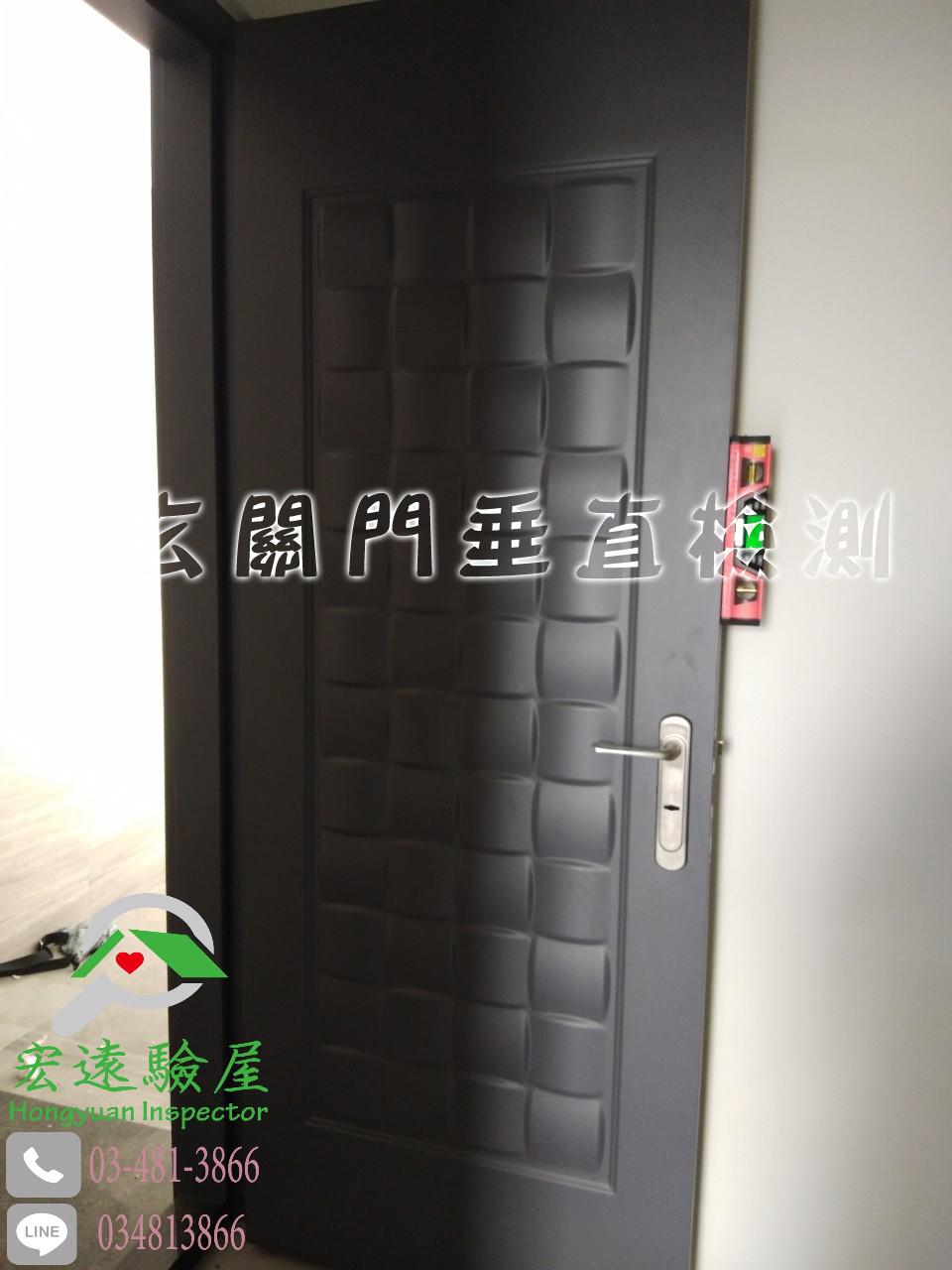麻豆-福川禾康