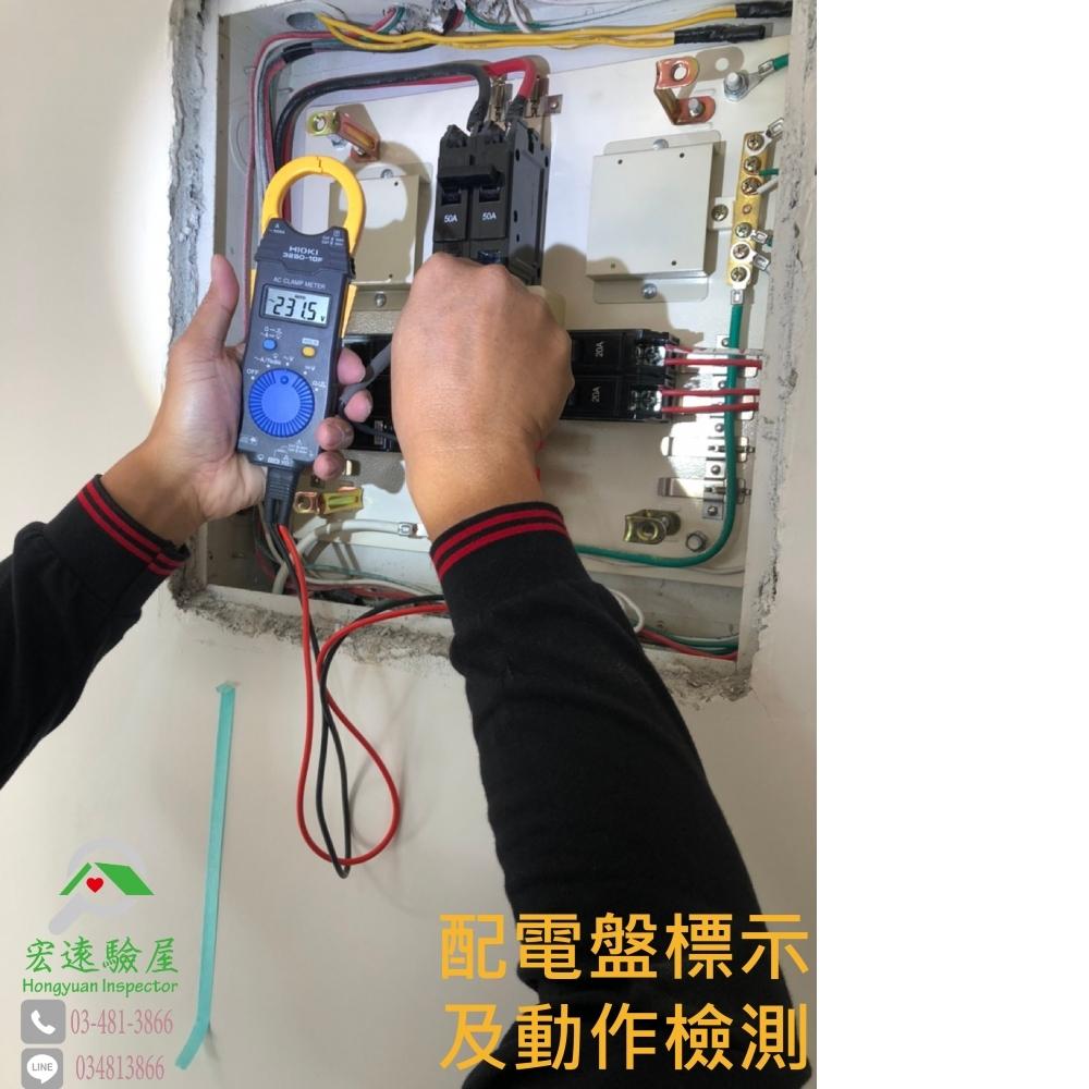 台南-晨愛邑12