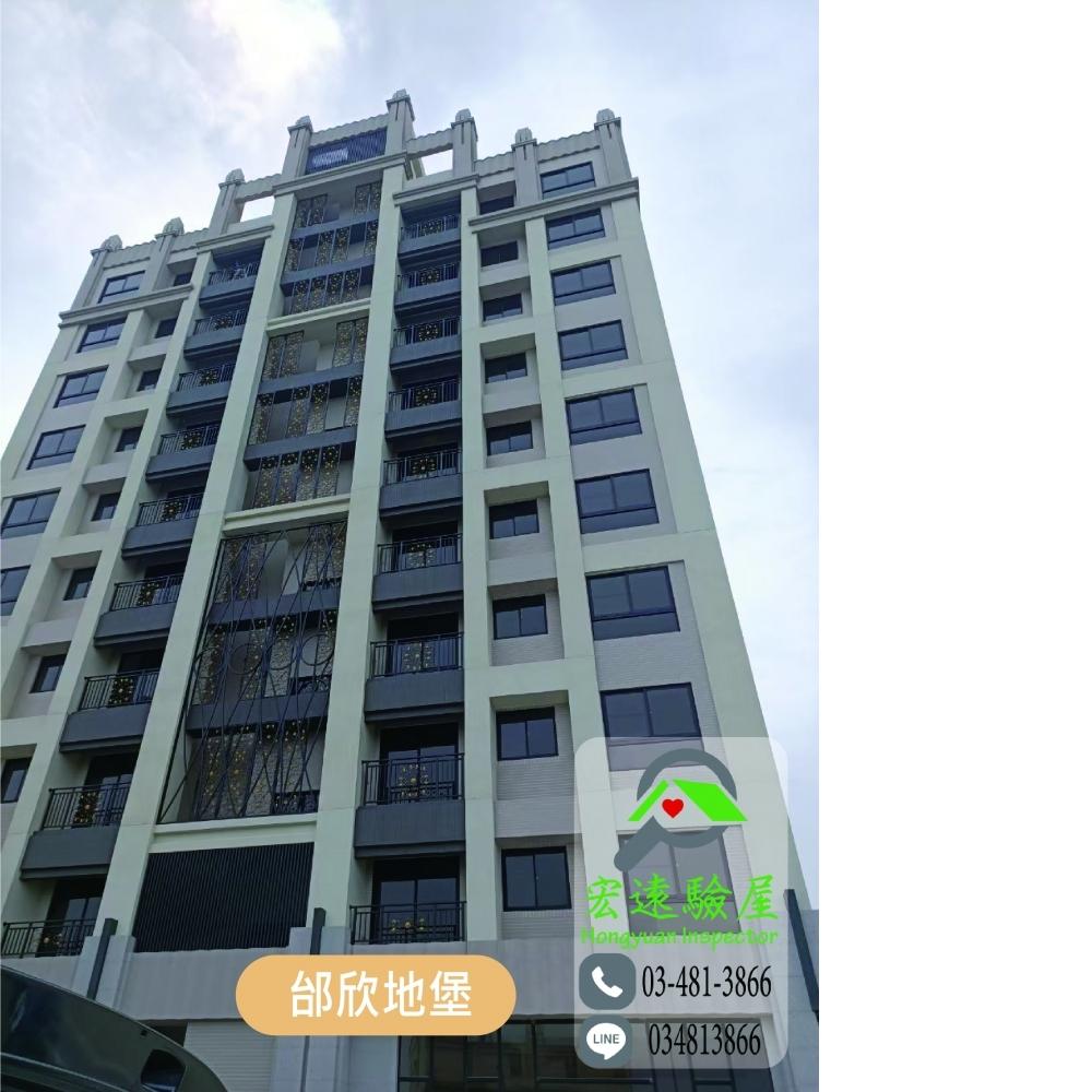 台南-邰欣地堡58期