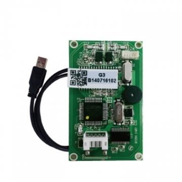 USB讀頭模組/G3