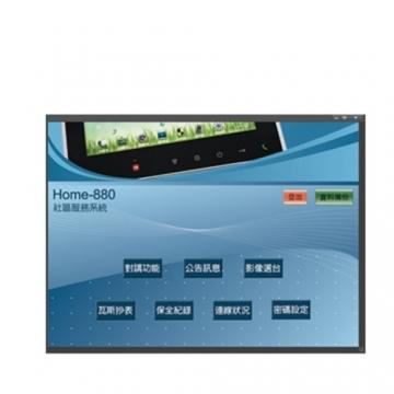 管理台軟體(Home