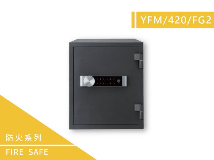 防火系列YFM/42