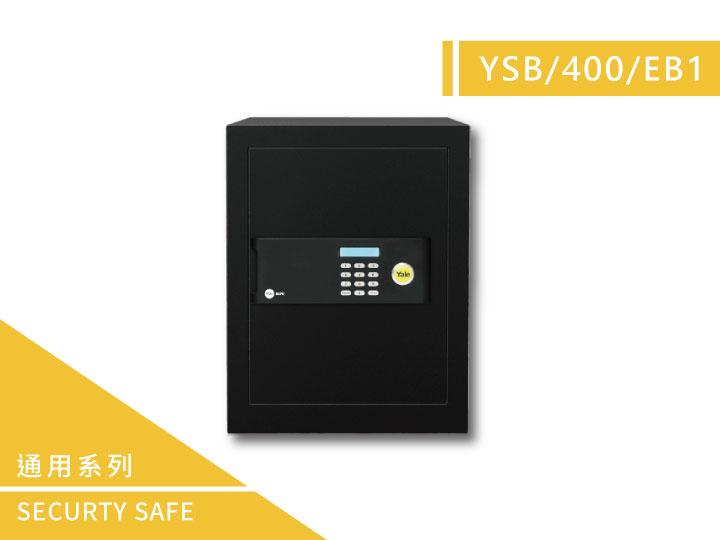 通用系列YSB/40