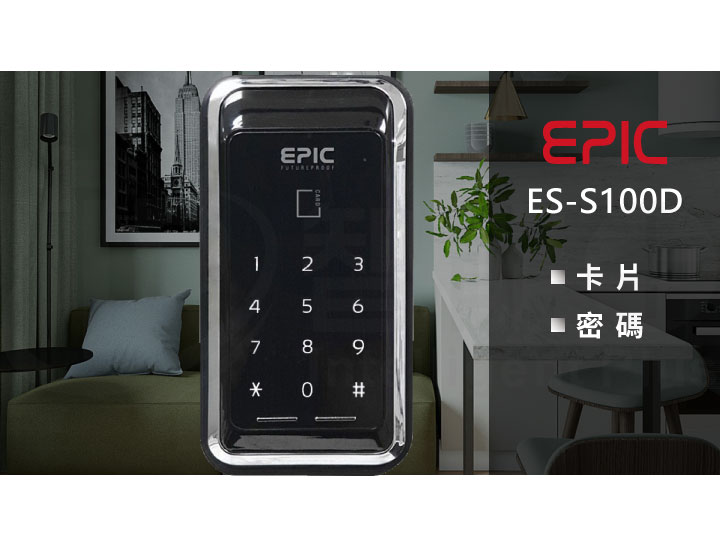 EPIC-ES-S1