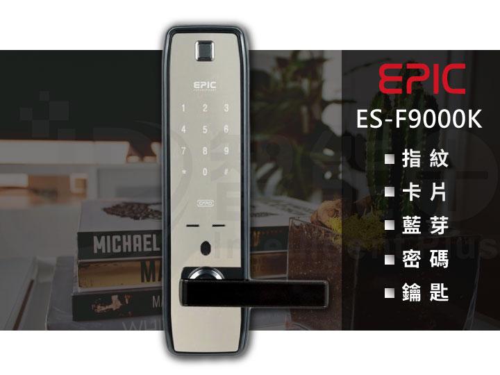 EPIC ES-F9