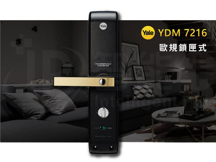 Yale YDM 7216