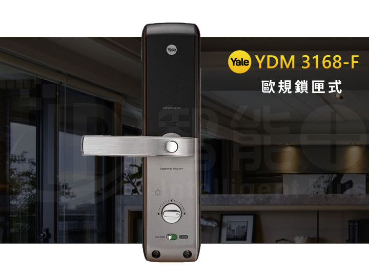 Yale YDM 3168