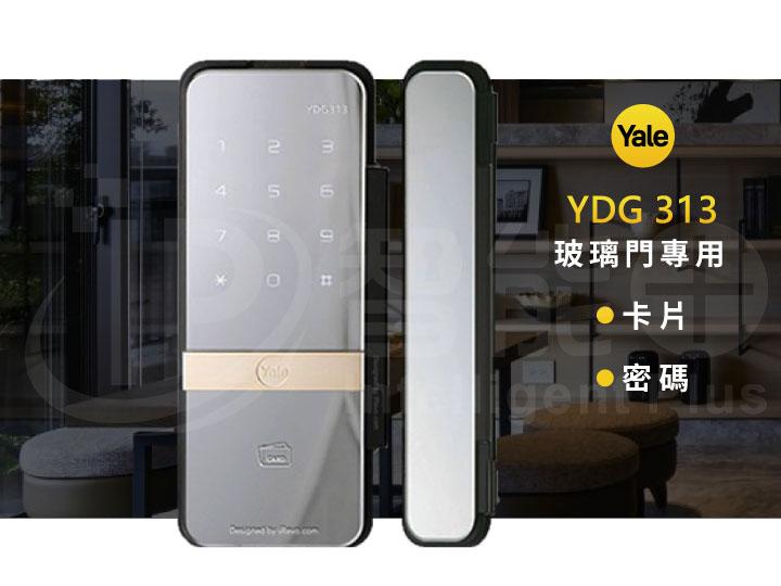 Yale YDG31